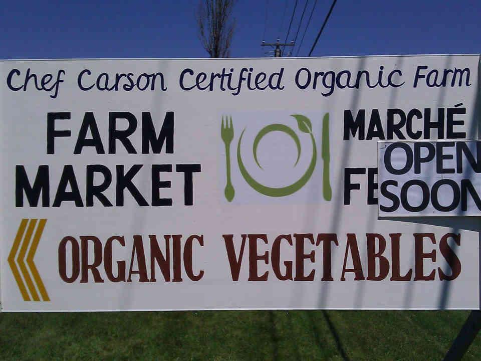 Restaurant fruits et légumes biologiques Dune View Inn/Chef Carson's Certified Organics Baie de Bouctouche Nouveau-Brunswick Ulocal produit local achat local