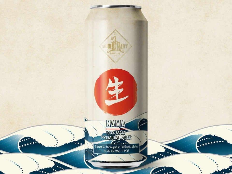Microbrasserie Canette de bière Liquid Riot Bottling Company Portland Maine États-Unis Ulocal produit local achat local