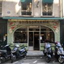 Food restaurant Fish La Boissonnerie Paris France Ulocal local product local purchase local product