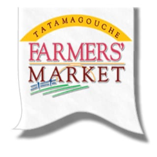 marché public logo tatamagouche farmers market nouvelle-écosse canada ulocal produits locaux achat local produits du terroir locavore touriste