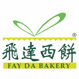 Pastry shop logo Fay Da Bakery New York New York United States Ulocal Local Product Local Purchase