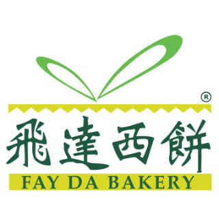 Pâtisserie logo Fay Da Bakery New York New York États-Unis Ulocal produit local achat local
