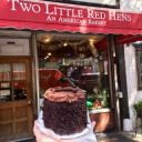 Pastry shop front door Two Little Red Hens New York New York United States Ulocal Local Product Local Purchase