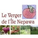 produce picking logo verger de l'île nepawa sainte-hélène-de-mancebourg quebec canada ulocal local products local purchase local produce locavore tourist