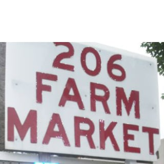 produce markets logo 206 farm market hillsborough township new jersey united states ulocal local products local purchase local produce locavore tourist