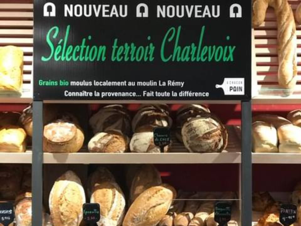 artisan bakeries shelf of breads of different varieties and bio boulangerie a chacun son pain galeries quebec quebec canada ulocal local products local purchase local produce locavore tourist