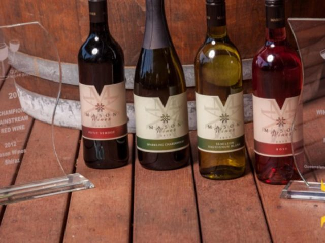 Vineyard Alcoholic Restaurant Mason Wines - Mt Tamborine Mountain QLD Australia Ulocal Local Product Local Purchase
